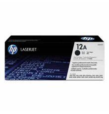 HP Toner Black 12A Q2612A| Armenius Store