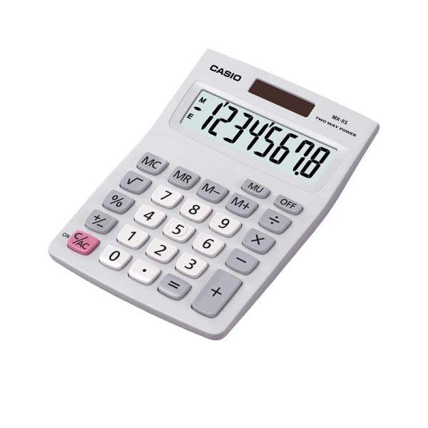 Casio Calculator MX-8S-WE|armenius.com.cy
