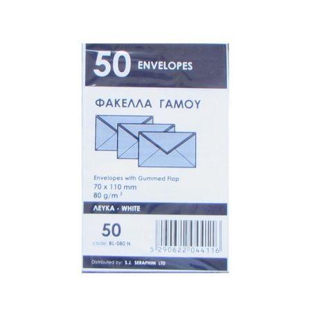 Weding Envelopes 70 x 110 mm|armenius.com.cy