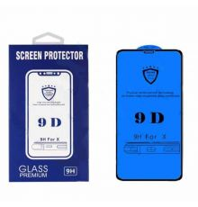 9D Glass Tempered Glass Screen Protector Huawei P30 Black| Armenius Store