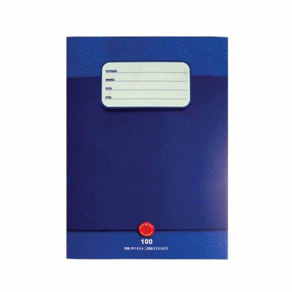 Exercise books Camel premium soft cover ex. books 100 sheets