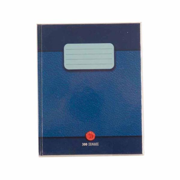 Exercise books Thermal bound hard cover ex.books|armenius.com.cy