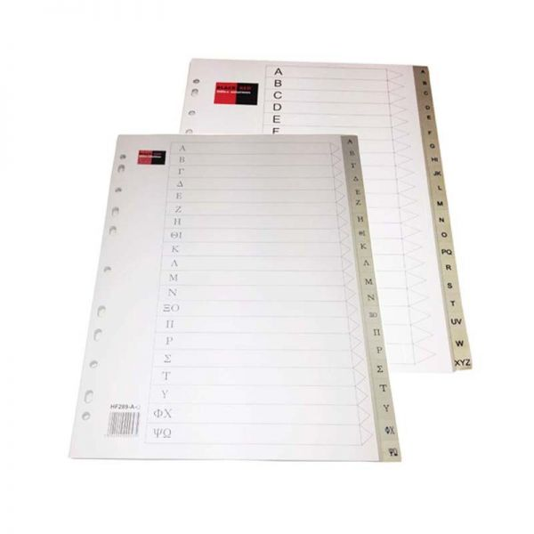 Filing & Archiving BLACKRED PVC Dividers A4, Α-Ω, A-Z