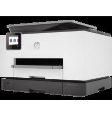 HP Officejet Pro 9023 A4 Print Scan Copy FAX / 1MR70B| Armenius Store