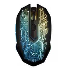 Alcatroz X-Craft Pro Tron 5000 Gaming Mouse| Armenius Store