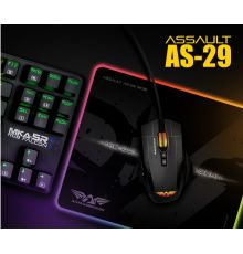 Armaggeddon AS-29R Pro Gaming RGB Mousemat| Armenius Store