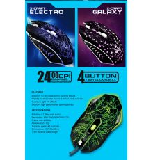 Alcatroz X-Craft Classic Galaxy Gaming Mouse| Armenius Store