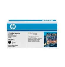 HP Color LaserJet Print Cartridge| Armenius Store