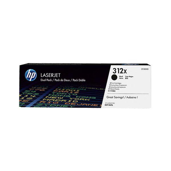 Toner HP 312X 2-pack High Yield Black Original LaserJet Toner
