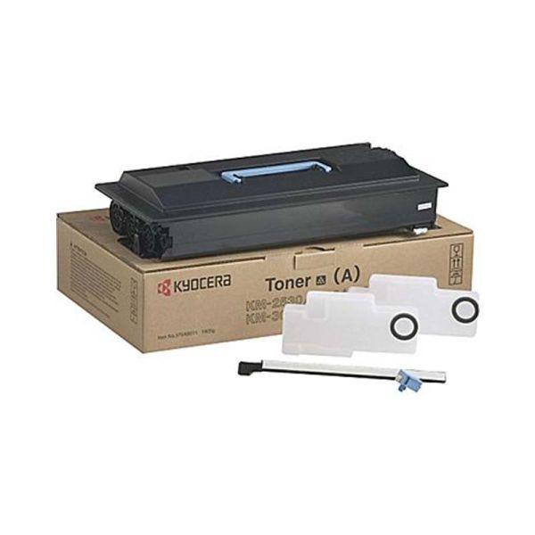 Toners Kyocera KM-2530 toner cartridge armenius.com.cy