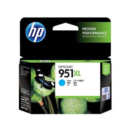 HP 951XL Cyan Original (CN046AN)|armenius.com.cy