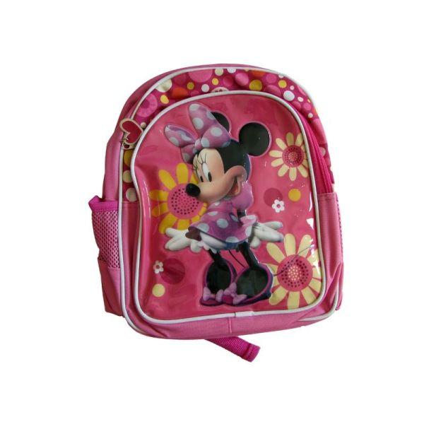 Kindergarten bag|armenius.com.cy