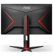 AOC 27G2U5 / 27 FHD / Gaming 75Hz Monitor|armenius.com.cy
