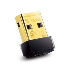 USB Adapter AC450 Wireless Nano | armenius.com.cy