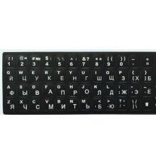 Laptop keyboard stickers Russian - English black color|armenius.com.cy