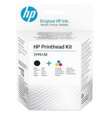 HP Printhead kit black and tri color 3YP61AE| Armenius Store