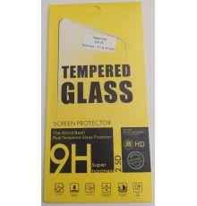 Tempered Glass 9H Samsung S20 FE|armenius.com.cy