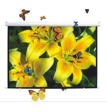 DigitMX DMX-PSM150.43 Manual Projector Screen 4:3 150'' 3.00x2.25  Armenius