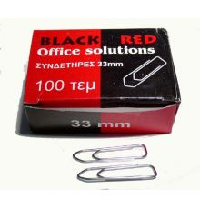 Paper Clips 33, 78 mm Black red| Armenius Store