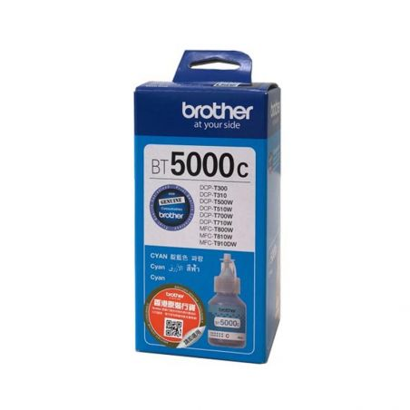 Brother Color Ink Yield BT5000C| Armenius Store